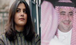 عائلة الهذلول تهاجم نظام آل سعود وتتساءل عن مصير سعود القحطاني المتهم بالتحرش والاغتصاب