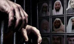 رمضان ثالث ودعاة بارزون في سجون آل سعود