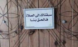 رفض شعبي في السعودية لقرار جديد لا يحترم التعاليم الإسلامية