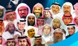 مبادرة إسلامية للإفراج عن العلماء المعتقلين في السعودية بمناسبة رمضان