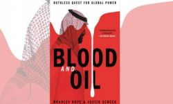 """""""الدم والنفط"""": ابن سلمان يسعى بشراسة للقوة العالمية"""