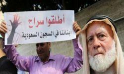 السعودية تستأنف الثلاثاء محاكمة معتقلين فلسطينيين وأردنيين