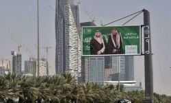 مصدر: تعميم حكومي يلزم مؤسسات السعودية وموظفيها بالدفاع عن بن سلمان