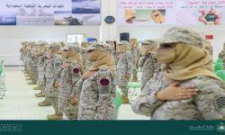 الرجال ما بين معترض و ساخر و شاعر بالخذلان ...  السعودية  تخريج أول دفعة نسائية بالقوات المسلحة