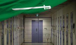 إعلام نظام آل سعود يغطي على انتهاكاته لحقوق الإنسان