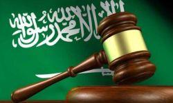 انتهاكات آل سعود لحقوق الإنسان.. محاكمات سرية ومنع المراقبين الدوليين