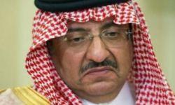 موقع أمريكي: مؤشرات خطر حقيقي يهدد حياة محمد بن نايف