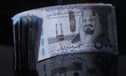 السعودية تطرح صكوكا محلية بـ2.77 مليار دولار