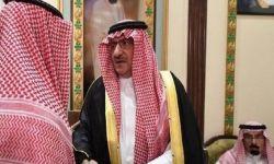 هل تدعم بريطانيا الأمير محمد بن نايف؟.. تهديد مبطن لابن سلمان إذا استمر في تنكيله بولي العهد السابق