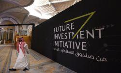 خلال 5 سنوات.. السعودية تستهدف استثمارات بـ3 مليارات دولار
