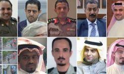 عقوبات أمريكية تشمل الحرس الملكي و70 متورطا بقتل خاشقجي