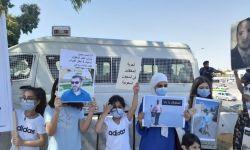أردنيون يطالبون النظام السعودي بالإفراج عن أبنائهم المعتقلين سياسيا