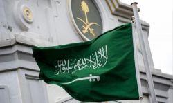 في ظل مخاطر الاستثمار.. السعودية ضمن القائمة السوداء لصندوق كاندرينام