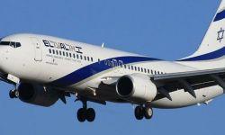 تقرير إسرائيلي: السعودية عرضت مجالها الجوي على إسرائيل منذ 2010