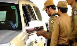 اعتقال 12 ناشطا سعوديا بسبب منشوراتهم على تويتر