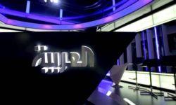 """تغطية """"العربية"""" لأحداث القدس تثير غضب الفلسطينيين والعرب"""