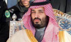 صحيفة بريطانية: محمد بن سلمان زعيم مغرور وفاشل