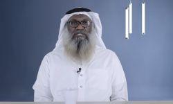 الكلباني يثير جدلا برأيه حول مكبرات الصوت بالمساجد