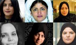 النظام السعودي يشدد أنواع التعذيب الجسدي والنفسي على لجين الهذلول