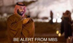 تجسس بن سلمان على معارضين عبر تويتر يشوه صورة مملكة آل سعود