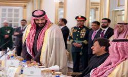 معهد واشنطن: إقليم كشمير يعمق الصدع الباكستاني مع مملكة آل سعود