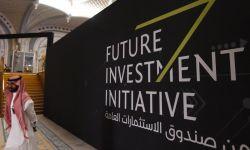 """""""CNBC"""": صندوق الثروة السعودي اختار 5 بنوك للاستثمارات البيئية"""