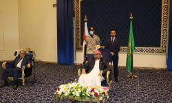 احتجاج يمني على رفع علم الانتقالي الجنوبي في الرياض