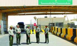 السعودية تمنع مئات الأسر اليمنية من العودة إلى بلادهم
