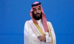 تطوّر مقلق.. العفو الدولية: آل سعود يسجلون رقماً قياسياً في إعدام المعارضين