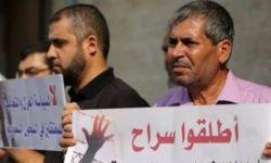 أحكام السجن السعودية بحق معتقلين فلسطينيين تمت بالتنسيق مع إسرائيل