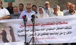 رفضا لنداءات حماس.. آل سعود يضيقون الخناق على المعتقلين الفلسطينيين