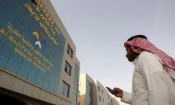 مملكة آل سعود تخفض دعم كورونا للمواطنين بالقطاع الخاص إلى النصف