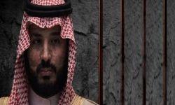 بعد الحامد.. هؤلاء مهددون بالموت في سجون آل سعود