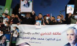 السعودية: تأجيل محاكمة قيادي في حماس حتى 21 يونيو الجاري