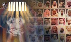 تحذير حقوقي جديد من تفشي كورونا بسجون آل سعود