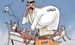 تجاوزات آل سعود في اليمن.. تحايل على دورها الوظيفي