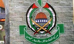 السعودية: ارتفاع قائمة المعتقلين بتهمة الانتماء لحركة حماس إلى 160