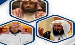 السعودية: حملة اعتقالات جديدة لأكاديميين في أبها