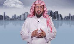 معارض سعودي: 13 معتقلا جديدا بسبب نشاطهم الحقوقي