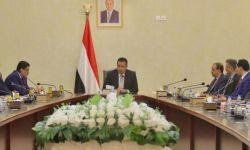 """في ظل تدهور اقتصادي وصحي.. هل تعود حكومة اليمن خلال """"رمضان""""؟"""