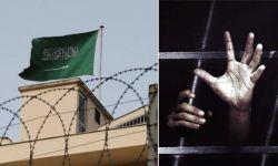 السعودية: انتزاع الاعترافات بالإكراه يهدد معتقلي الرأي بمصير مجهول