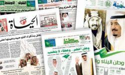 بالأسماء: 31 صحفيا في سجون النظام السعودي