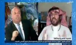 """الغبين تورط مع ابن سلمان شخصياً وتعمّد فضحه على الملأ: آل سعود يعترفون بـ """"إسرائيل"""".. ويؤيدون خطة الضم"""