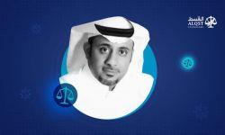 وفاة معتقل سياسي في الحائر يسلط الضوء على سوء سجون النظام السعودي