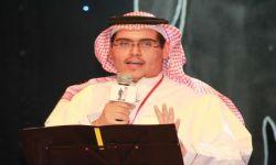 اعتقال هلال القرشي رئيس تحرير البنك الثالث بمملكة آل سعود