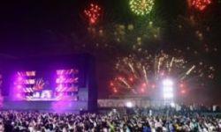 نظام آل سعود يعود لحفلات نشر الإفساد والانحلال