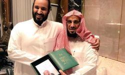 مشايخ في خدمة توجهات محمد بن سلمان