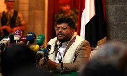 أنصار الله يدعون التحالف العربي لتحكيم 12 دولة لإيقاف حرب اليمن