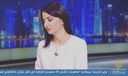 سلسلة تغريدات للإعلامية عويس حول فضائح بن سلمان