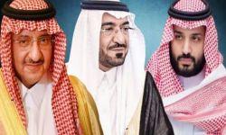 ما سر العلاقة بين محمد بن نايف وسعد الجبري وما سبب حقد ابن سلمان الشديد عليهما لدرجة الإذلال ومحاولة التصفية؟؟